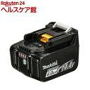 マキタ 14.4Vバッテリ6.0Ah BL1460B(1台)