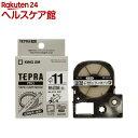 テプラ・プロ テープカートリッジ 熱収縮チューブ 白 φ11mm SU11S(1コ入)【テプラ(TEPRA)】