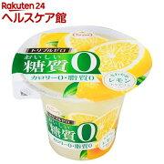 トリプルゼロ おいしい糖質ゼロ さわやかレモン(195g*6コ入)【たらみ】