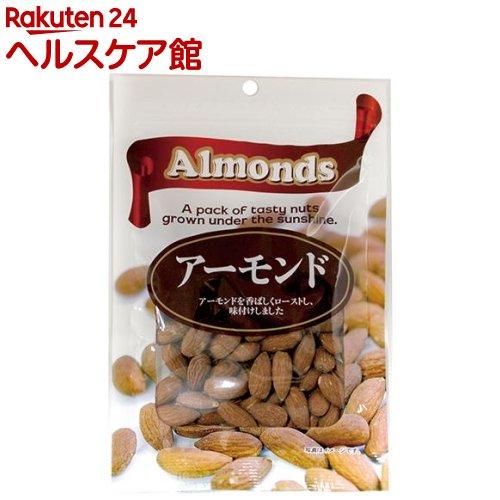 アーモンド(85g)
