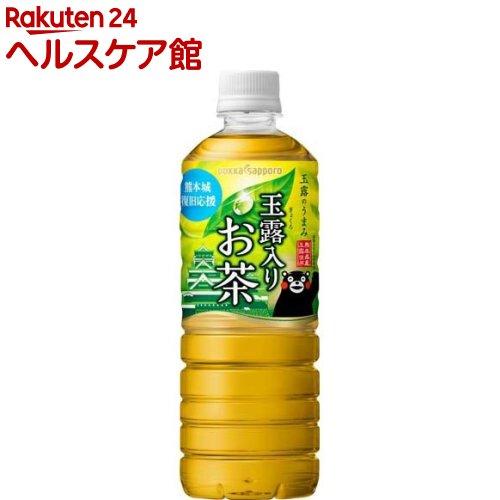 玉露入りお茶(600mL24本入)