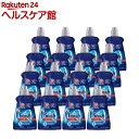 フィニッシュ リンス(250mL*16コセット)【フィニッシ...