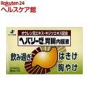 【第2類医薬品】ヘパリーゼ胃腸内服液(30mL*60本入)【ヘパリーゼ】