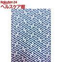 ポリジン加工 てぬぐい 紗綾形 21105(1枚入)