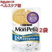 モンプチ スープ 18歳以上用かがやきサポート 細かめフレーク まぐろスープ(40g*12コセット)【モンプチ】