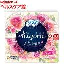 ソフィ Kiyora フレグランススイートやさしいローズの香り(72枚入*2コセット)【ソフィ】