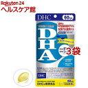 DHC DHA 60日分(240粒(121.2g) 3コセット)【DHC サプリメント】