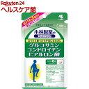 小林製薬の栄養補助食品 グルコサミンコンドロイチン硫酸ヒアルロン酸(270mg*240粒)【小林製薬の栄養補助食品】