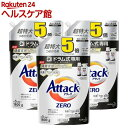 アタックZERO 洗濯洗剤 ドラム式専用 つめかえ用 超特大サイズ 5倍(1800g*3袋セット)【アタックZERO】