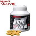 ケンタイ メガパワー マルチビタミン&ミネラル K4410(150粒)【kentai(ケンタイ)】