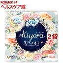 ソフィ Kiyora フレグランス ハッピーフローラル(72枚入*2コセット)【ソフィ】