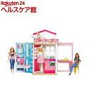 バービーのかわいいハウス DVV47(1コ入)【バービー人形...