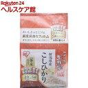 アイリスオーヤマ 生鮮米 新潟県産こしひかり(2合パック*5袋入)【アイリスオーヤマ】