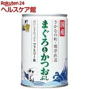 たまの伝説 まぐろとかつおぶし ファミリー缶(405g)【たまの伝説】