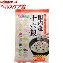 【訳あり】食美体健 国内産十六穀(25g*6袋入)【加藤産業...