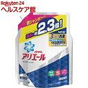 アリエール 洗濯洗剤 液体 イオンパワージェル 詰め替え 超ジャンボ(1.62kg)【ichino11】【アリエール イオンパワージェル】