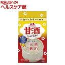森永 本格おうち茶屋シリーズ 甘酒(しょうが)(4袋入)【森永 甘酒】