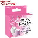 コイズミ ネイルポリッシャー別売アタッチメント KLC-A006(5セット)【コイズミ】