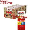 カゴメ トマトジュース 食塩無添加(200ml*48本セット)【カゴメジュース】