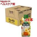 カゴメ 野菜生活100 スムージー 豆乳バナナミックス(330mL*24本セット)【野菜生活】
