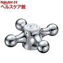三栄水栓 クロスハンドル PR211F(1コ入)