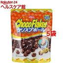 日清シスコ チョコフレーク クリスプボール(63g*5コセット)