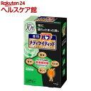 薬用バブ メディケイティッド 森林の香り(70g*6錠)【バブ】