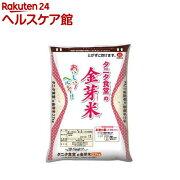 平成29年度産 タニタ食堂の金芽米(BG無洗米)(2.7kg)