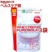 ファインラボ ホエイプロテイン ピュアアイソレート ストロベリー風味(1kg*3コセット)【ファインラボ】