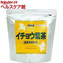水, 飲料 - 陶陶酒 健康茶 イチョウ葉 国産茶葉使用 ティーバック(48包)【陶陶酒】