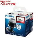 フィリップス 洗顔ブラシマウントセット RQ585/51(1...