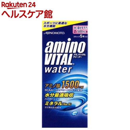 アミノバイタル ウォーター(粉末) 500mL用(14.7g*5本入)【アミノバイタル(AMINO VITAL)】