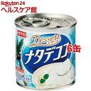 ホテイフーズ デザート ナタデココ タイ産(190g*6コセット)