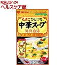 ミツカン 中華スープ 海鮮白湯 ほうれん草とかに入り(27g)