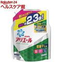 アリエール 洗濯洗剤 液体 リビングドライイオンパワージェル 詰め替え 超ジャンボ(1.62kg)【アリエール イオンパワージェル】[部屋干し]