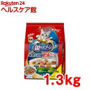 銀のスプーン 海の贅沢素材 肥満が気になる猫用 まぐろ かつお ささみ(1.3kg)【銀のスプーン】