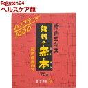 梅肉エキス 紀州の赤本 純正(70g)【紀州の赤本】