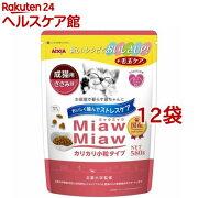 ミャウミャウ カリカリ小粒タイプ ミドル ささみ味(580g*12コセット)【ミャウミャウ(Miaw Miaw)】【送料無料】
