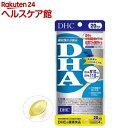 DHC DHA 20日分(80粒(40.4g))【DHC サプリメント】