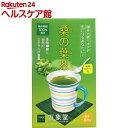 万象堂 桑の葉茶 粉末(100g)【万象堂】