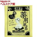 越中富山薬用風呂 鳩麦の香り(25g)