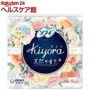 ソフィ Kiyora フレグランス ハッピーフローラル(72枚入)【ソフィ】