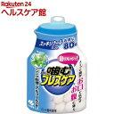 噛むブレスケア スッキリクールミント(80粒)【ブレスケア】...
