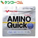アミノクイック ペプチド グレープフルーツ アミノ酸 スポーツ