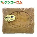 アレッポの石鹸 エキストラ40 約180g[アレッポの石鹸 アレッポの石けん オリーブ 石鹸]【あす楽対応】