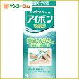 【第3類医薬品】アイボン マイルド 500ml[アイボン 目薬・洗眼剤/洗眼剤]