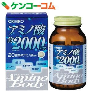 オリヒロ アミノボディ アミノ酸