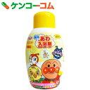 アンパンマン あわ入浴剤ボトルタイプ(入浴剤 バブルバス)[バブルバス]【あす楽対応】