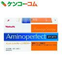 アミノパーフェクト トレーニング エナジー ヤクルト アミノ酸