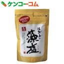 淡路島の藻塩 美味 120g[藻塩]【あす楽対応】